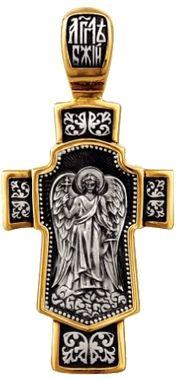 Ангел Хранитель. Образок 08082