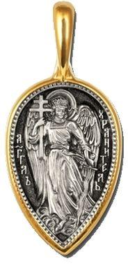 Ангел Хранитель. Образок 08236