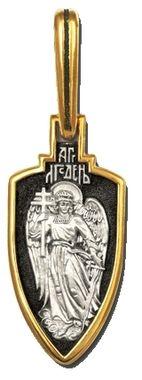 Ангел Хранитель. Образок 08290