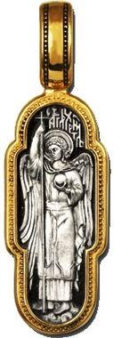 Ангел Хранитель. Образок 08298