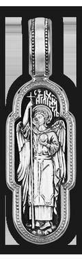 Ангел-Хранитель Образок 08298-с