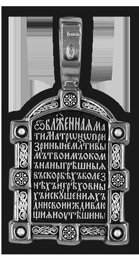 Блаженная Матрона Московская 08124-с