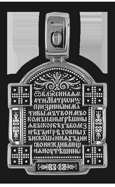 Блаженная Матрона Московская 08182-с