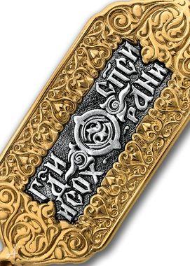 Браслет - кожаный шнур Спаси и Сохрани