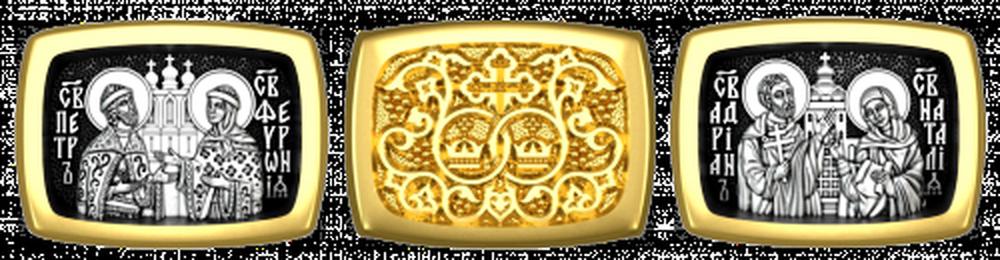 Бусина Покровители семьи и брака