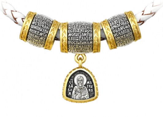 Бусины Молитва к святой блаженной Матроне Московской