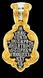 Феодоровская икона Божией Матери 08397