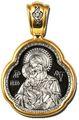 Феодоровская икона Божией Матери. Образок 08251