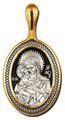 Феодоровская икона Божией Матери. Образок 08275