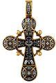 Голгофский крест.