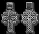 Голгофский крест 08052-с