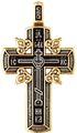 Голгофский крест 08115
