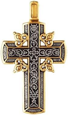 Православные Крестики. Голгофский крест 08115