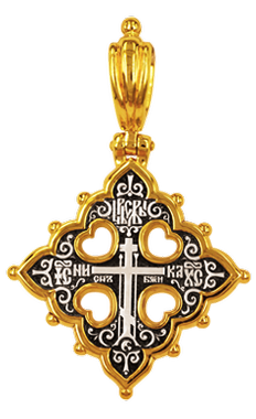 Голгофский крест 08461