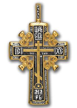 Голгофский крест. Крест нательный