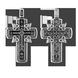 Голгофский крест Православный крест
