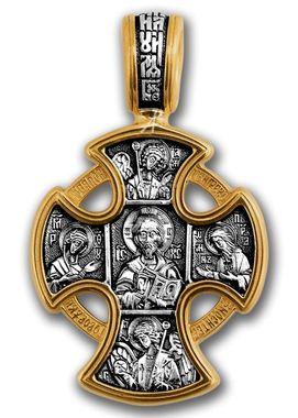 Господь Вседержитель. Ангел Хранитель.Крест нательный