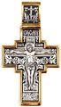 Господь Вседержитель. Икона Божией Матери Умиление Серафимо-Дивеевская 08203