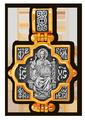 Господь Вседержитель. Икона Божией Матери Всецарица. Мощевик.