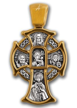 Господь Вседержитель Икона Божией Матери Отрада и утешение Крест нательный