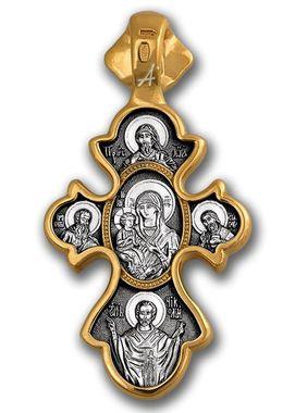 Господь Вседержитель Икона Божией Матери Троеручица Крест нательный