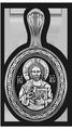 Господь Вседержитель Казанская икона Божией Матери