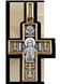 Господь Вседержитель Святой мученик Трифон Крест нательный