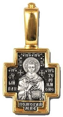 Господь Вседержитель. Святой Пантелеимон Святитель. Православный крест