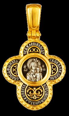 Господь Вседержитель Табынская икона Божией Матери 08342