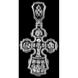 Господь Вседержитель Три Святителя 08353-с