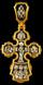 Господь Вседержитель Три Святителя 08353