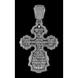 Господь Вседержитель. Три Святителя 08639-с