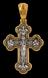 Господь Вседержитель. Валаамская икона Божией Матери. Архангелы Уриил, Михаил, Гавриил, Рафаил