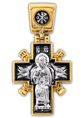 Иисус Христос Царь царей Икона Божией Матери Державная