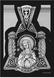 """Икона Богоматери """"Радость Всех Радостей"""" Умиление Серафимо-Дивеевское 08200-с"""