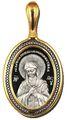 """Икона Богоматери """"Радость всех радостей"""". Умиление Серафимо-Дивеевское. Образок"""