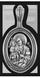 Икона Божьей Матери Троеручица