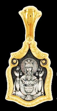 Икона Божией Матери Неупиваемая чаша 08390