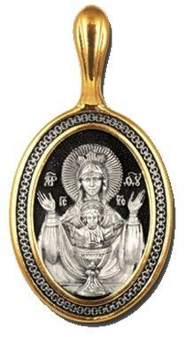 Икона Божией Матери «Неупиваемая чаша». Образок
