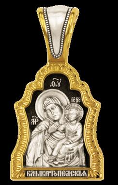 Икона Божией Матери Отрада и утешение 08515