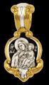 Икона Божией Матери Отрада и утешение 08534