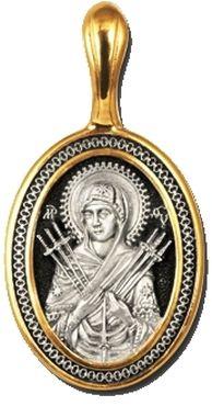 Икона Божией Матери «Семистрельная». Образок