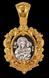 Икона Божией Матери Споручница грешных 08530