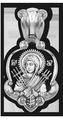 Икона Божией Матери Умягчение злых сердец Семистрельная 08119-с