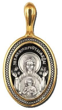 Икона Божией Матери «Знамение». Образок 08278
