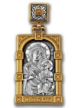 Иверская икона Божией Матери Образок
