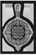Казанская икона Божией Матери 08022-с