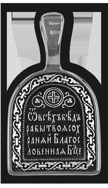 Казанская икона Божией Матери 08033-с