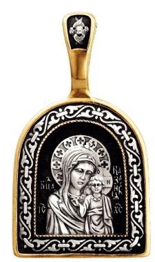 Казанская икона Божией Матери. 08033
