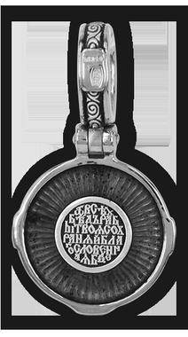 Казанская икона Божией Матери 08344-с